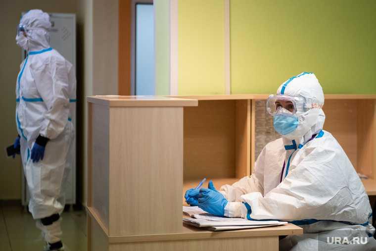 больница здравоохранение врачи медперсонал