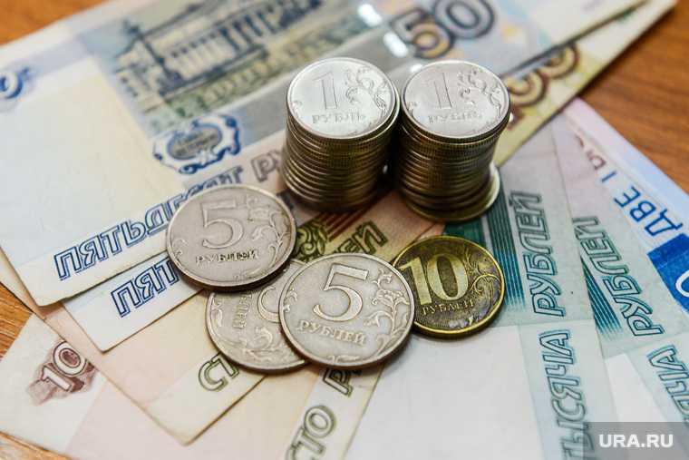 Россия размер налогов