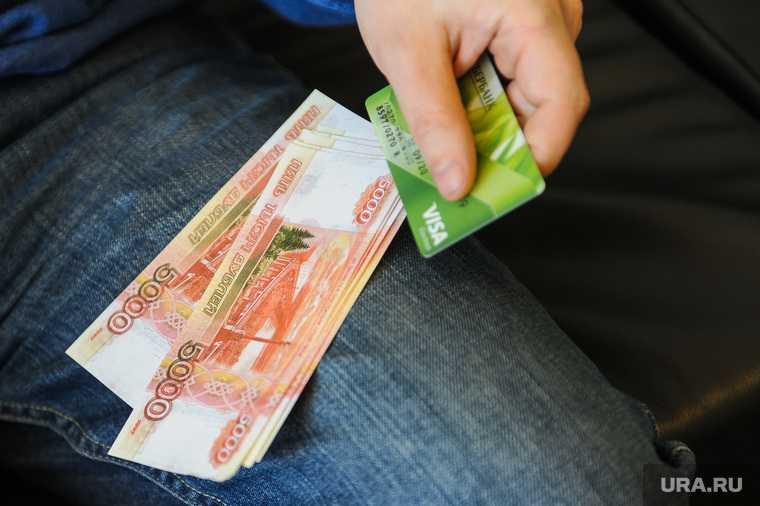 чт ставки по кредитам зависят от инфляции