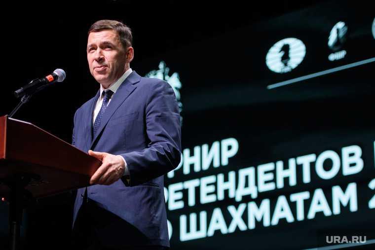 Дмитрий Ионин Сергей Чепиков Свердловская область Госдума