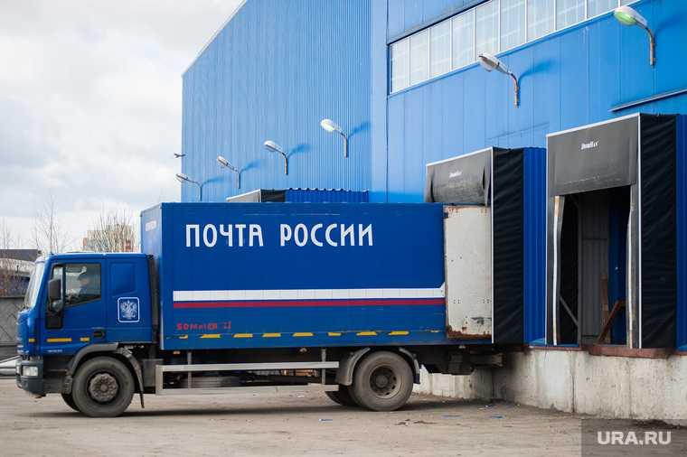 Почта России будет продавать алкоголь