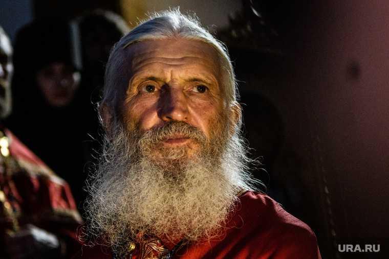 Отец Сергий Романов закончено расследование