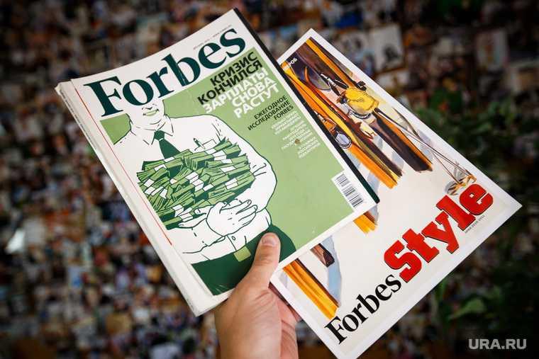 Forbes рейтинг