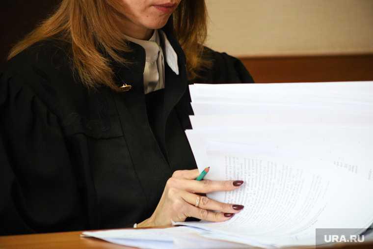 судью лишили мантии Добрянка Пермский край
