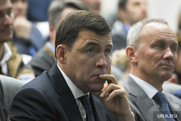 Евгений Куйвашев Эдуард Россель встреча 25 мая