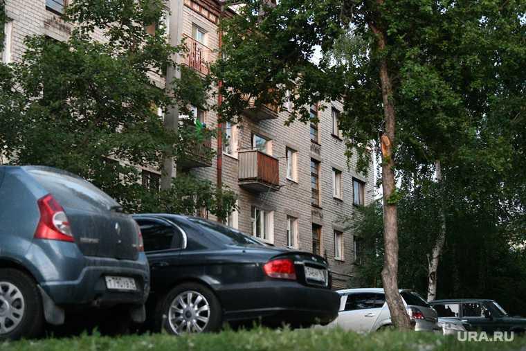 стрельба Екатеринбург взрыв квартира раненные