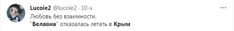 В соцсетях разозлились из-за отказа «Белавиа» летать в Крым. «Не последний нож в спину»