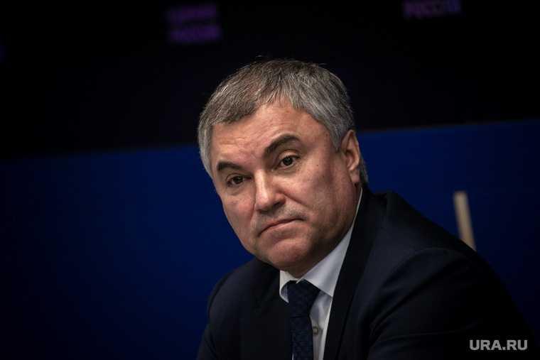 Чехия потребовала от России компенсацию