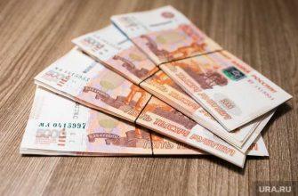 цифровая экономика Курганская область