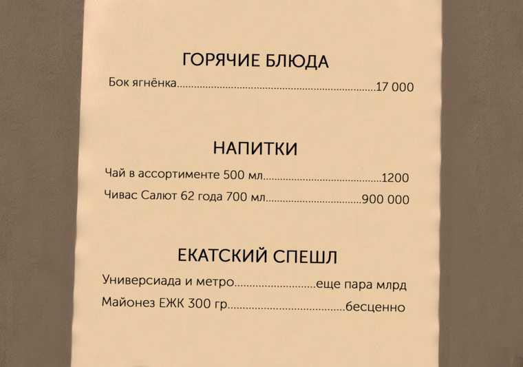 новый прокурор Свердловская область