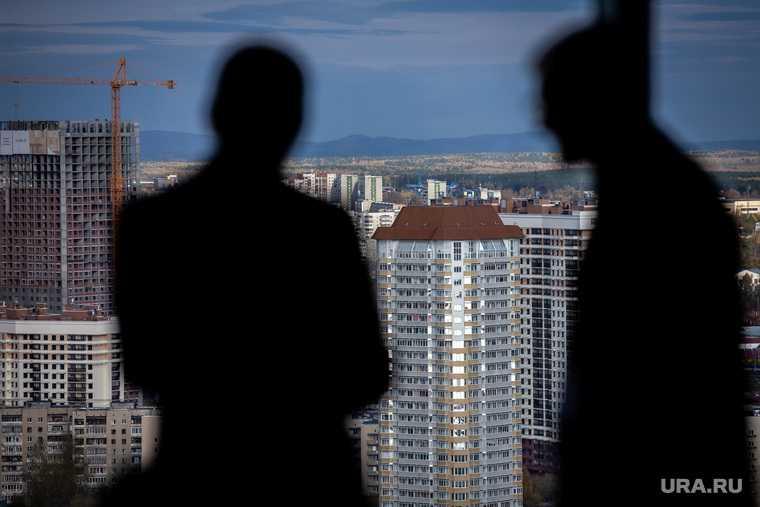 Свердловская область минстрой льготная ипотека