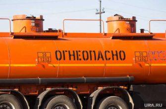 Роснефть работники подрядной организации Пуровский район ЯНАО
