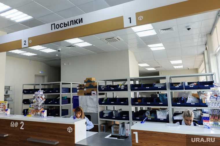 Почта России коррупционный скандал Урайский почтамт