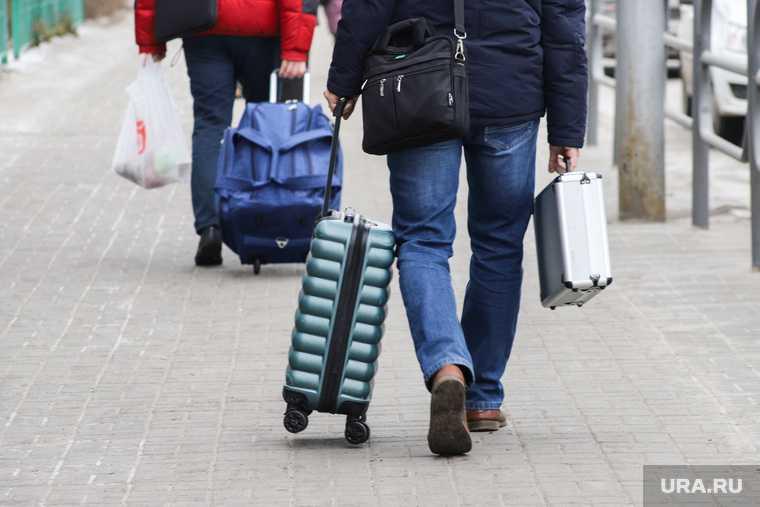 миграция мигранты население