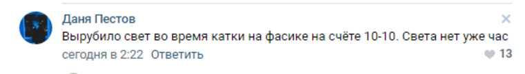 Горожане обсуждают последствия урагана в Екатеринбурге. Фото, видео