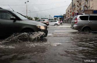 суперливень Екатеринбург