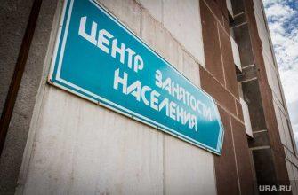 Светлана Штрахова