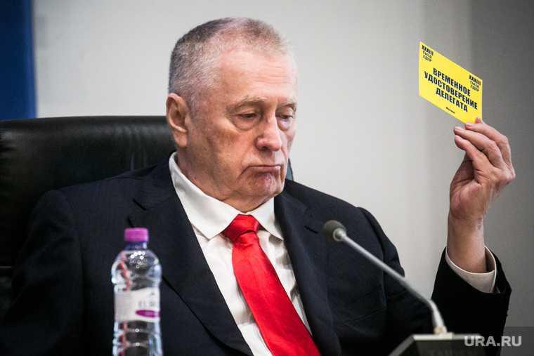 Выборы Государственная дума ХМАО ЯНАО Тюменская область